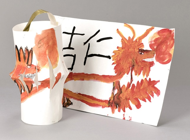 Chinese Lanterns lesson plan